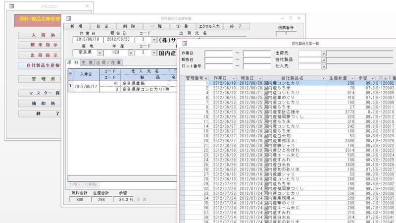 f:id:muramoto1041:20140907112605j:plain