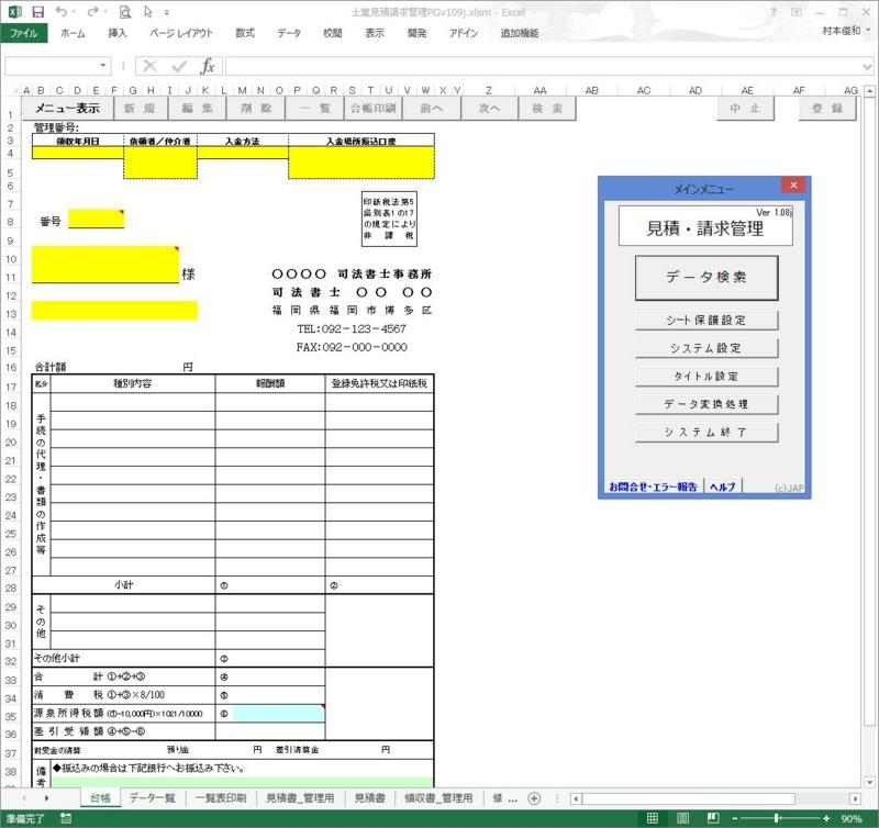 f:id:muramoto1041:20140912094054j:plain