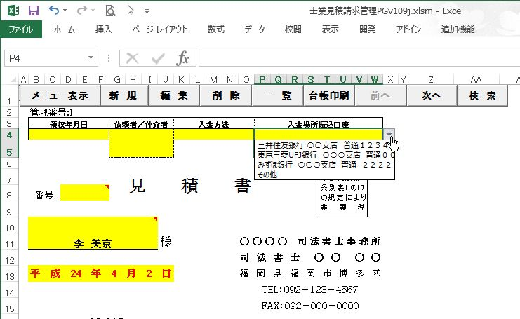 f:id:muramoto1041:20140912102217j:plain