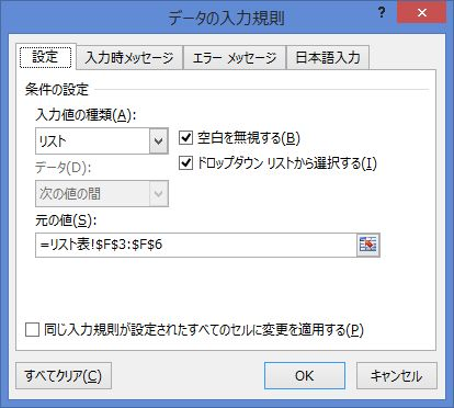 f:id:muramoto1041:20140912102228j:plain