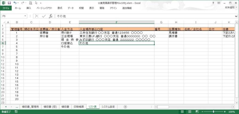 f:id:muramoto1041:20140912102726j:plain