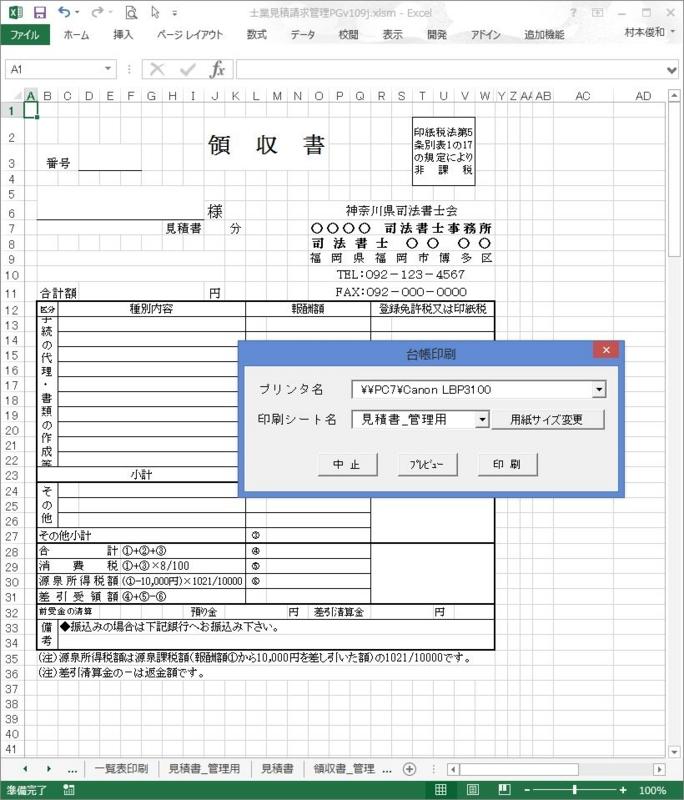 f:id:muramoto1041:20140912111952j:plain