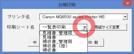f:id:muramoto1041:20140915101108j:plain