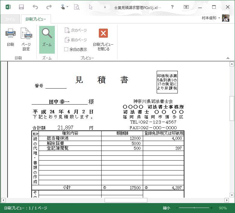 f:id:muramoto1041:20140915103809j:plain