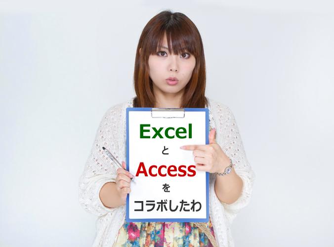 f:id:muramoto1041:20140916150743p:plain