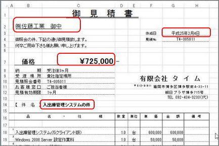 f:id:muramoto1041:20140919065307j:plain