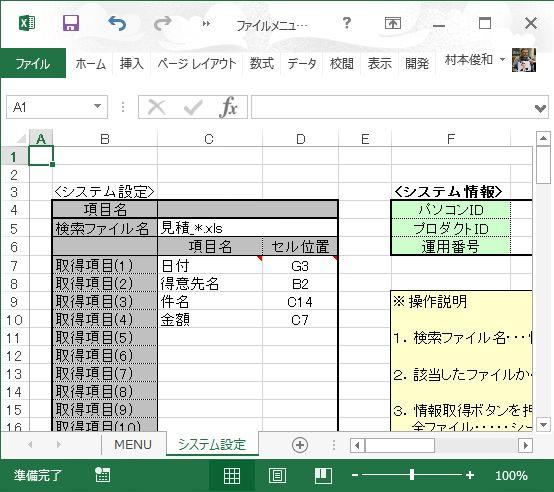 f:id:muramoto1041:20140919070519j:plain