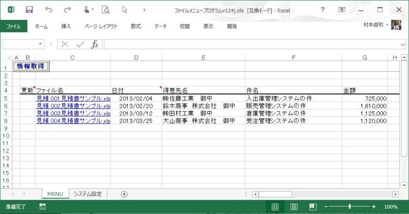 f:id:muramoto1041:20140919070810j:plain