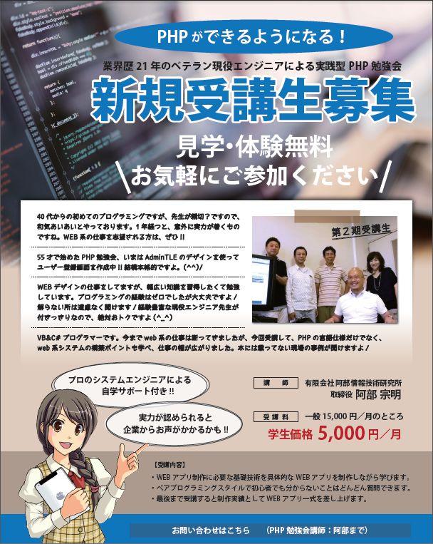 f:id:muramoto1041:20140930131024j:plain