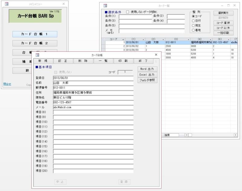 f:id:muramoto1041:20141002174640j:plain