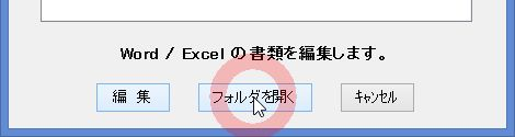 f:id:muramoto1041:20141002174649j:plain