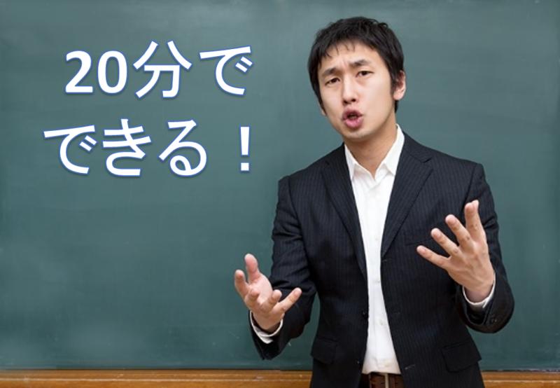 f:id:muramoto1041:20141005192440p:plain
