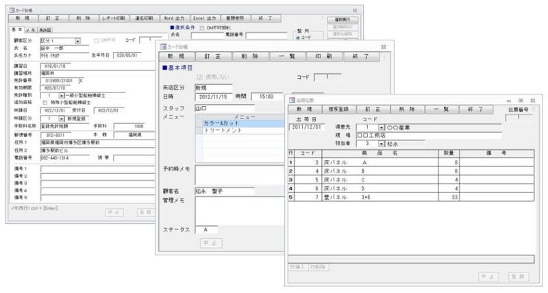 f:id:muramoto1041:20141007145415j:plain