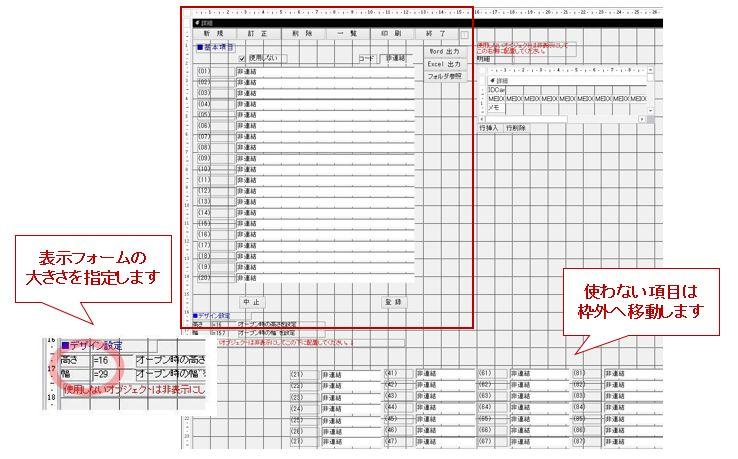 f:id:muramoto1041:20141007145416j:plain