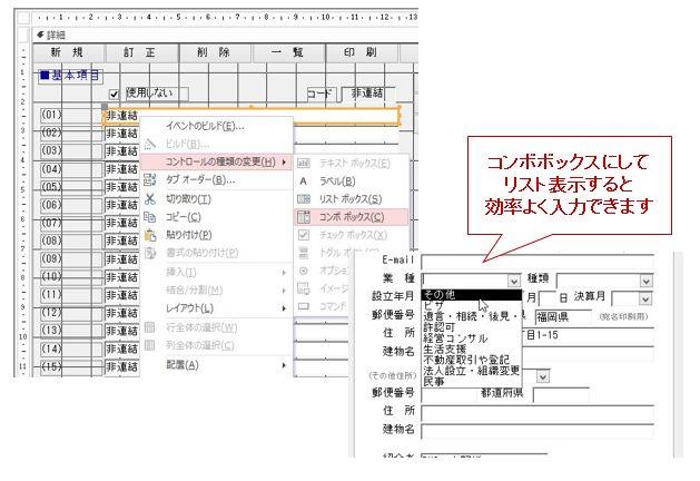 f:id:muramoto1041:20141007145417j:plain