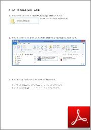 f:id:muramoto1041:20141007160145j:plain