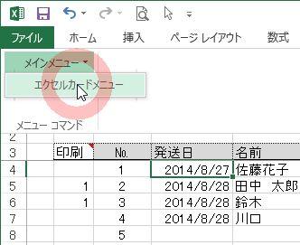 f:id:muramoto1041:20141010150525j:plain