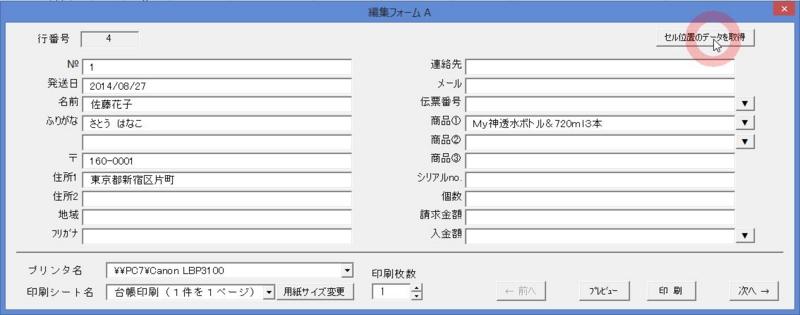 f:id:muramoto1041:20141010151145j:plain