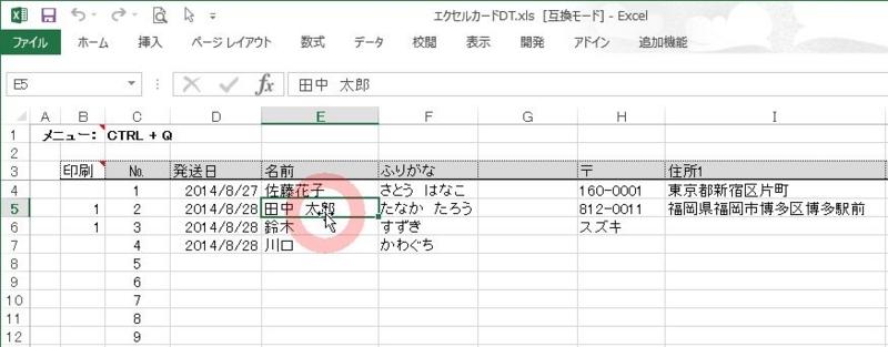f:id:muramoto1041:20141010151146j:plain