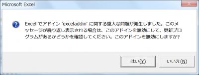 f:id:muramoto1041:20141010154949p:plain