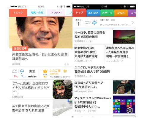 f:id:muramoto1041:20141017212338p:plain