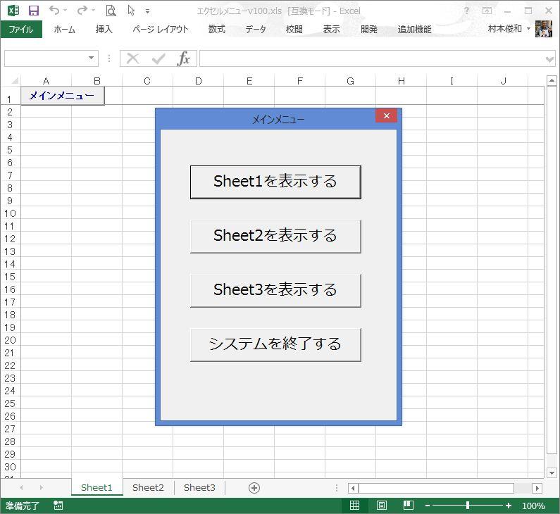 f:id:muramoto1041:20141023162549j:plain