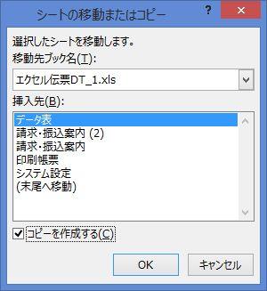 f:id:muramoto1041:20141023165614j:plain