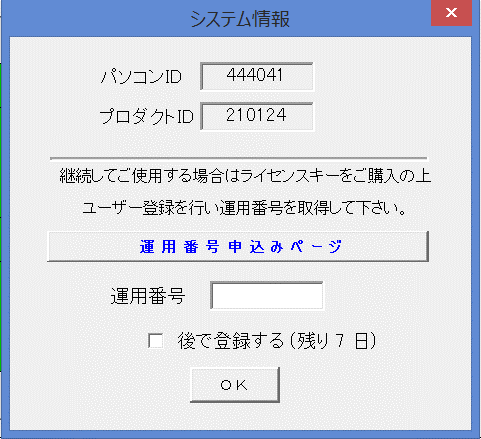 f:id:muramoto1041:20141109182445p:plain