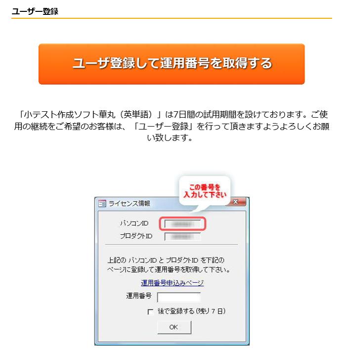 f:id:muramoto1041:20141109182446p:plain
