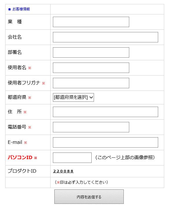 f:id:muramoto1041:20141109182447p:plain