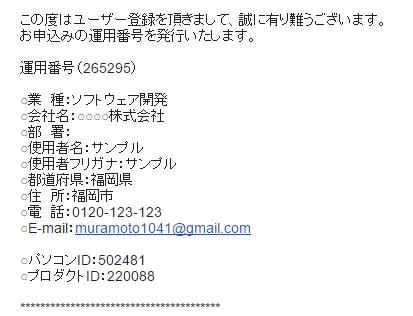 f:id:muramoto1041:20141109182448p:plain