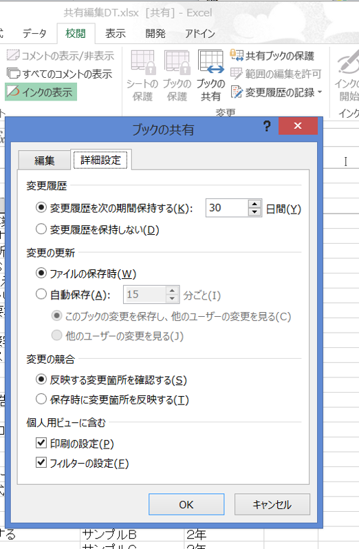 f:id:muramoto1041:20141123192536p:plain
