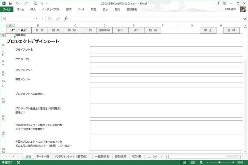 f:id:muramoto1041:20150114104100j:plain