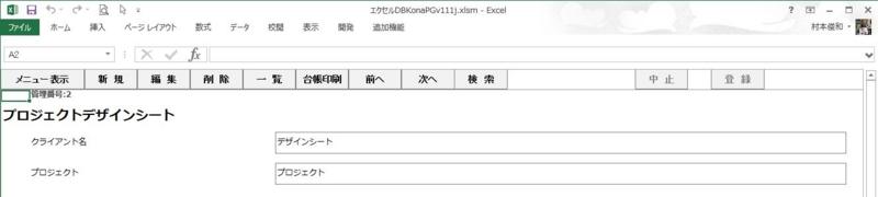 f:id:muramoto1041:20150117173414j:plain