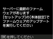 f:id:muramoto1041:20150220091612p:plain