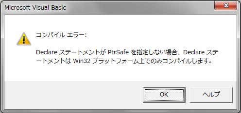 f:id:muramoto1041:20150227113925p:plain