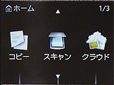 f:id:muramoto1041:20150303092127p:plain