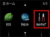 f:id:muramoto1041:20150303092345p:plain