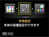 f:id:muramoto1041:20150303092530p:plain