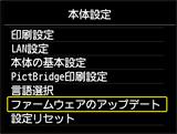 f:id:muramoto1041:20150303092602p:plain