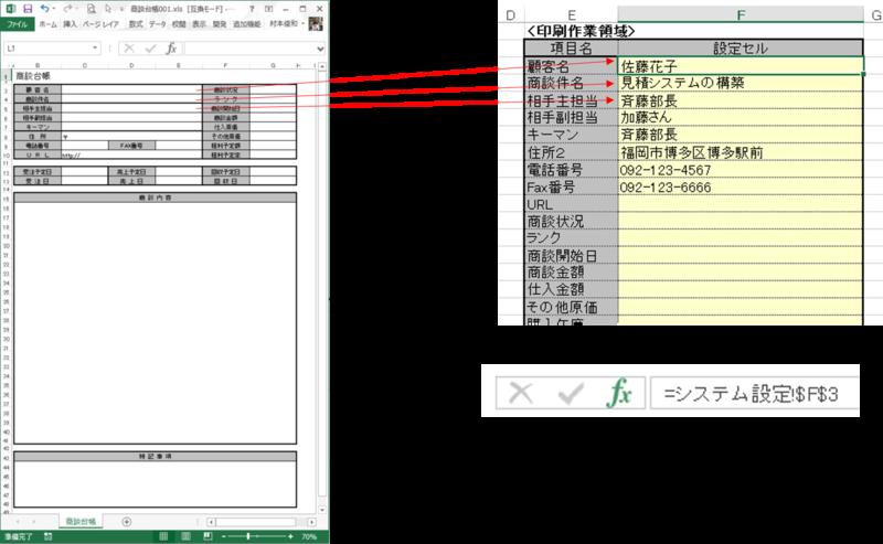 f:id:muramoto1041:20150517171541p:plain