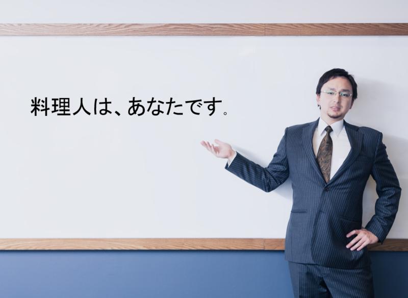 f:id:muramoto1041:20150517172528p:plain