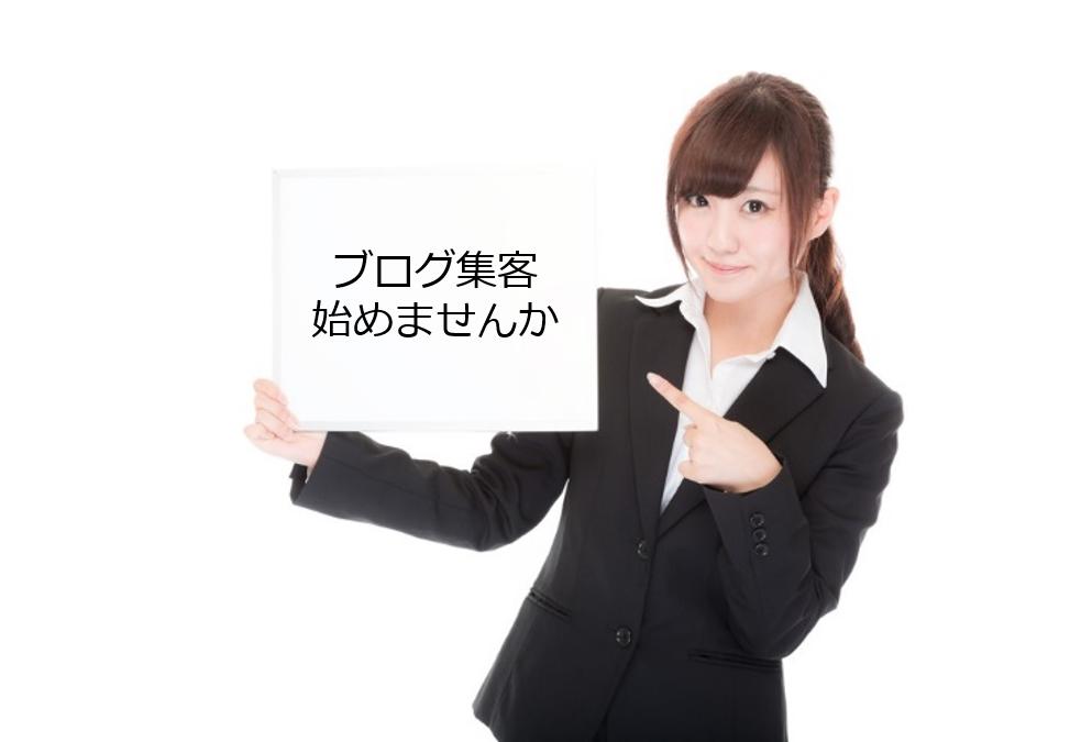 f:id:muramoto1041:20150820153219p:plain