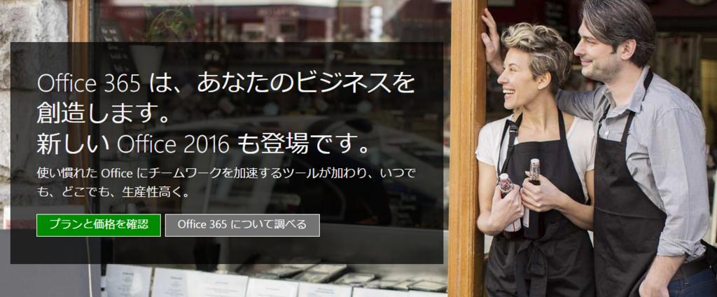 f:id:muramoto1041:20151008170522p:plain