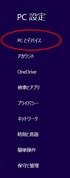 f:id:muramoto1041:20151008193211p:plain