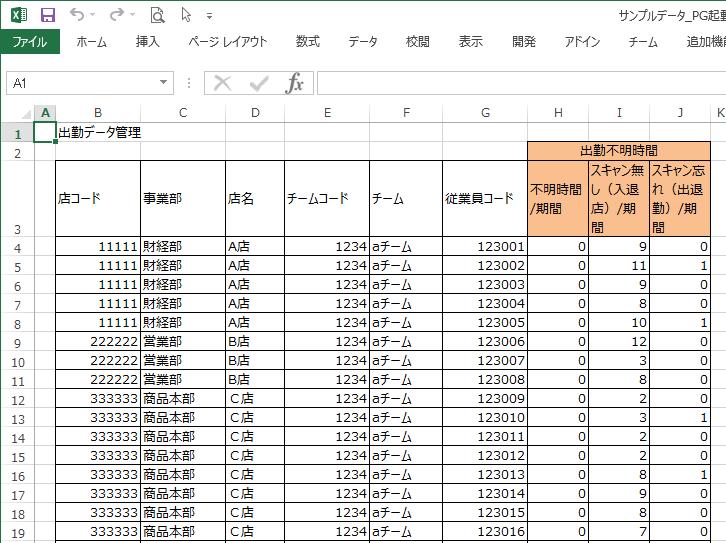 f:id:muramoto1041:20151021185317p:plain