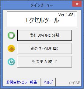 f:id:muramoto1041:20151021191553p:plain