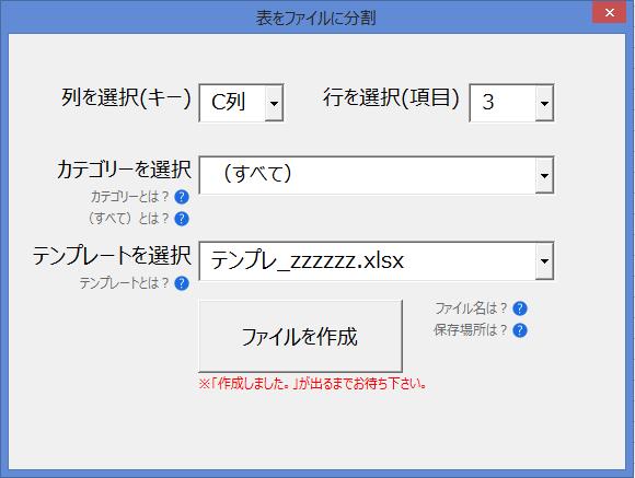 f:id:muramoto1041:20151021191711p:plain