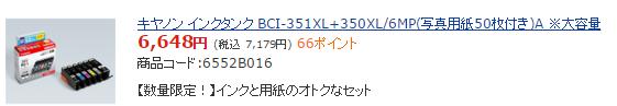 f:id:muramoto1041:20151107145153p:plain