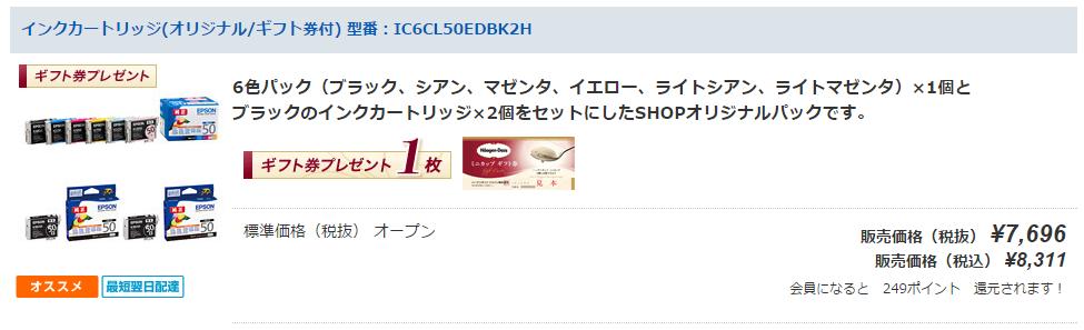 f:id:muramoto1041:20151107150239p:plain